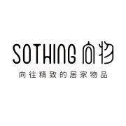 Sothing