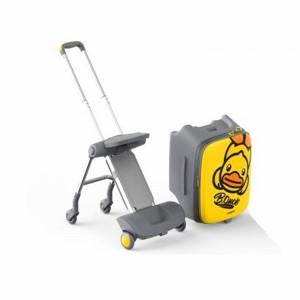 Unigrow B Duck Suitcase