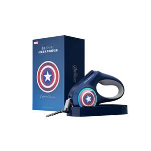 Petkit Marvel Retractable Collar Light